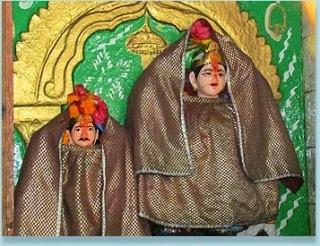 Durga Mandir at Pahari temple
