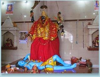 Kali mandir at Pahari temple