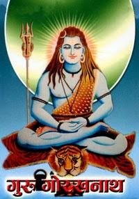 Guru Gorakhnath