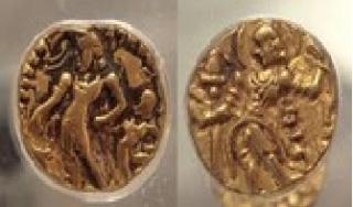 Coins minted by Hemu