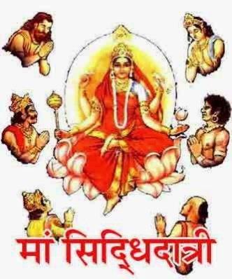 Navratri Puja Vidhi Hindi